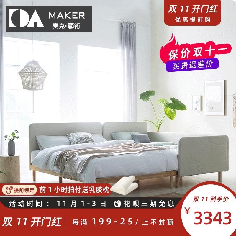 韩式二胎亲子家庭护栏床 4人大床加宽3米拼接榻榻米小户型实木床