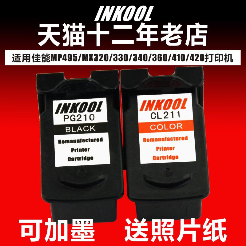 适用佳能MP320打印机墨盒PG210XL CANON MP495 MX330 340 3