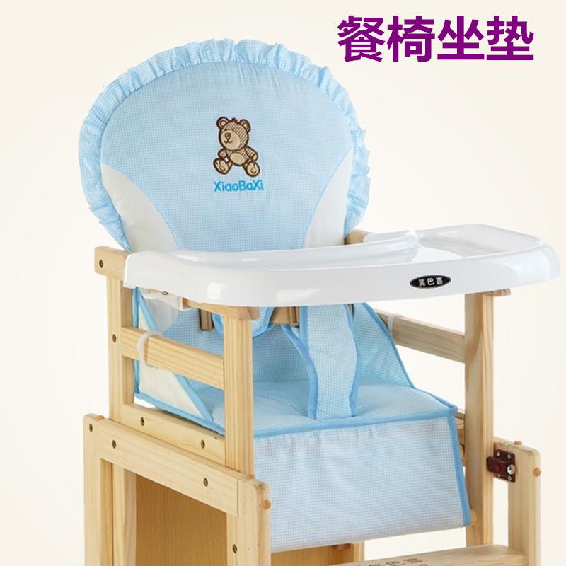 笑巴喜好孩子小龙哈比博比龙儿童宝宝婴儿餐椅坐垫布套棉垫子通用