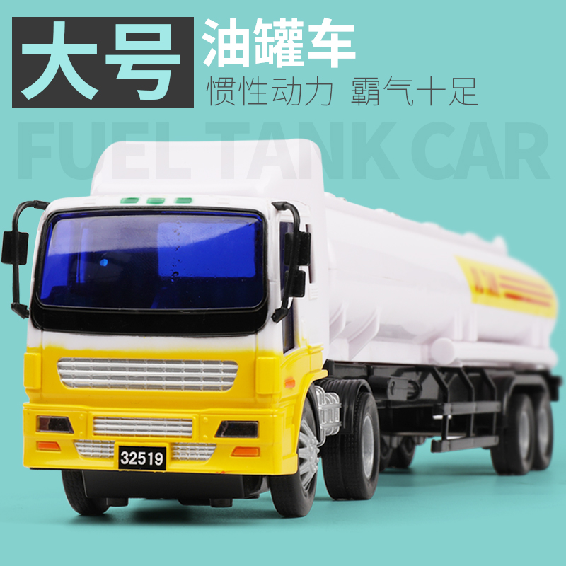 large tank truck 3 engineering car model 5 big truck children car 6 boys 2 years old
