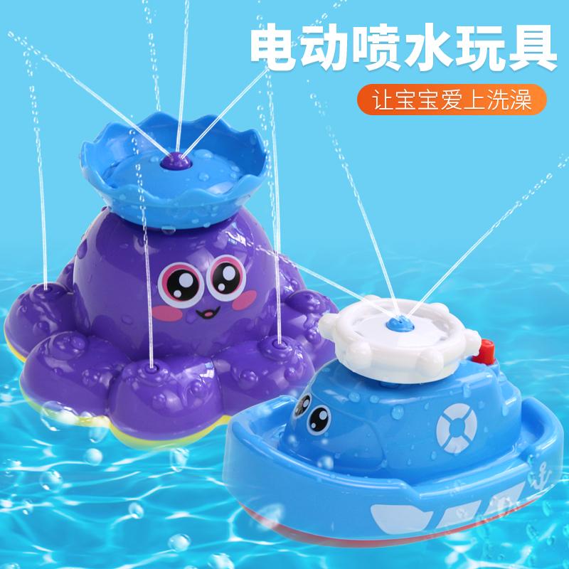 Детские игрушки / Товары для активного отдыха Артикул 575006822471