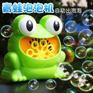 抖音同款青蛙全自動泡泡機不漏水兒童電動寶寶洗澡吹泡泡神器玩具