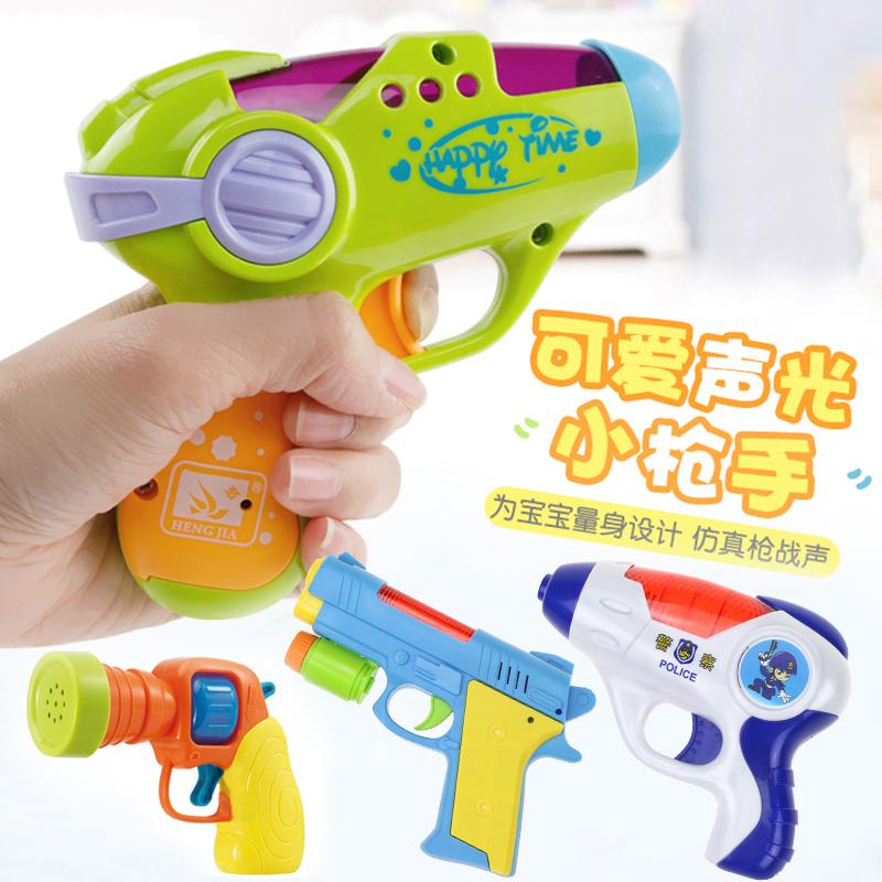 Электронные игрушки Артикул 563316271800