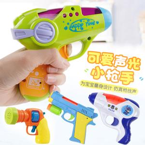 1-2-3岁小孩投影电动枪 声光手抢男孩小儿童抢宝宝带声音玩具枪