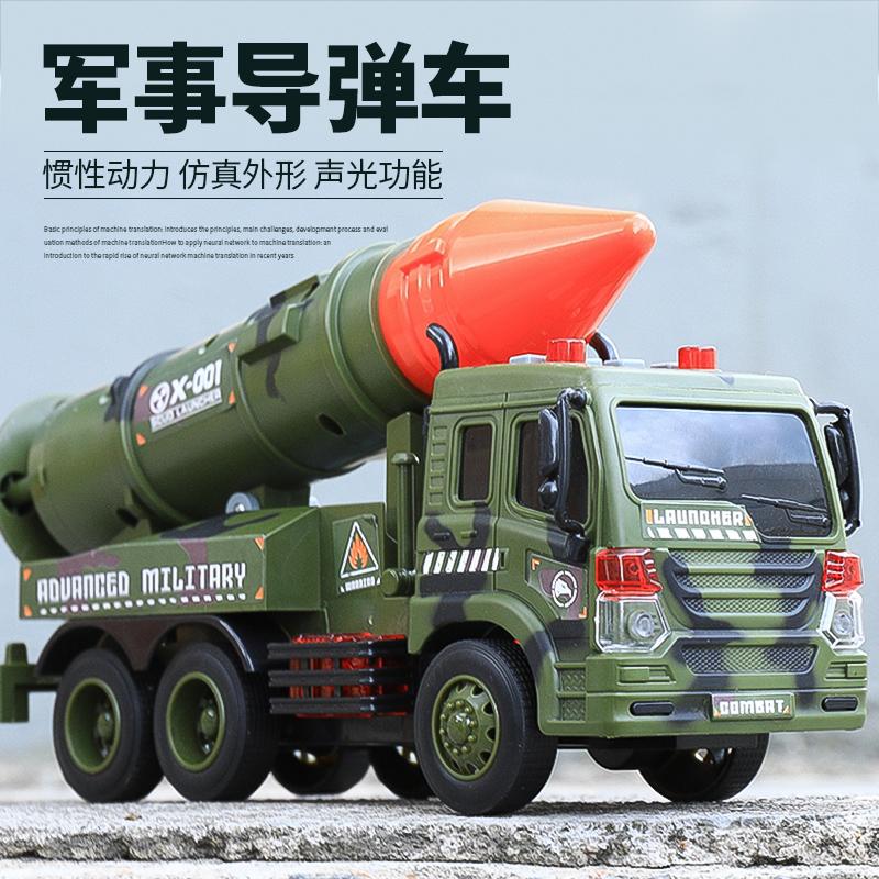 儿童音乐火箭导弹车军事坦克男孩宝宝模型2-3岁4惯性小汽车玩具