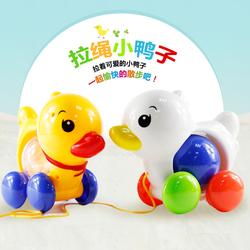 儿童拖拉玩具益智拉线摇铃响QQ小鸭子婴儿宝宝手拉走学步0-1-3岁