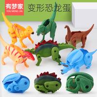 恐龙蛋变形蛋组装小恐龙孵化奇趣蛋儿童玩具男孩仿真动物模型套装
