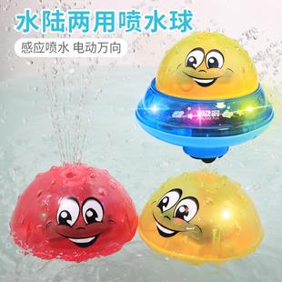 抖音水陸兩玩自動感應噴水球寶寶戲水兩用電動沐浴兒童洗澡玩具