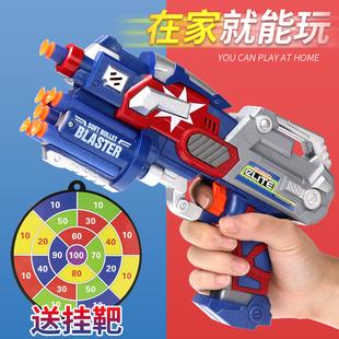 吸盘海棉软弹枪小孩泡沫射击6手枪