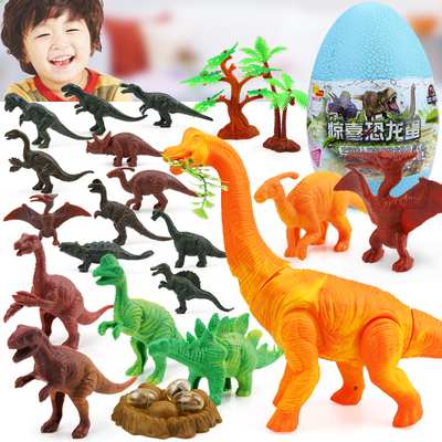 惊喜恐龙蛋 超大号 仿真恐龙蛋电动下蛋投影腕龙玩具惊奇礼品玩具