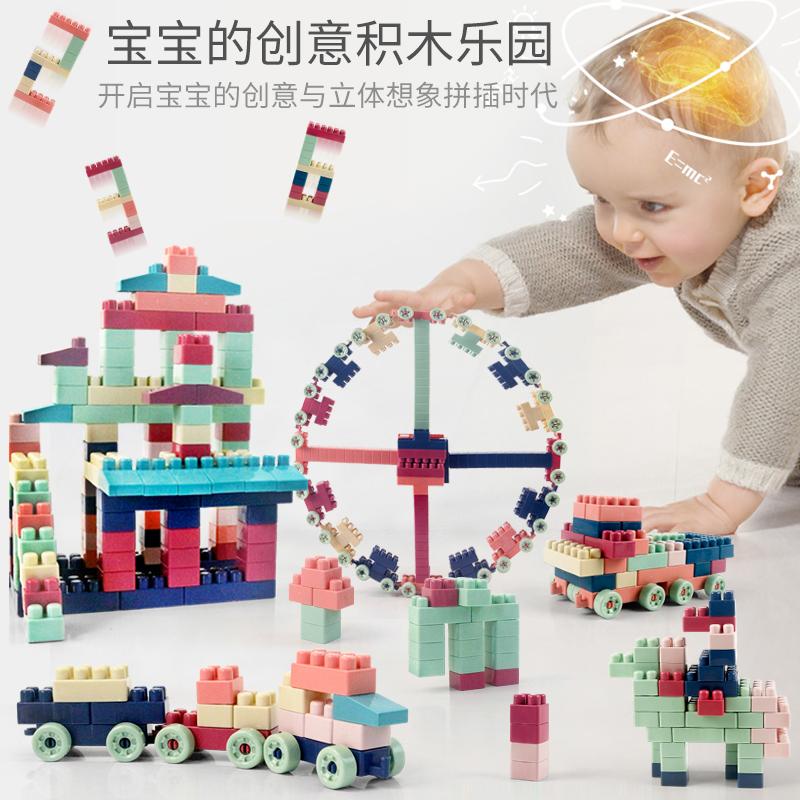 儿童积木拼装玩具益智小大颗粒幼儿园男孩女孩宝宝超大号拼插塑料限1000张券