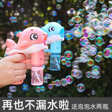 抖音同款网红自动吹泡泡电动吹泡泡机儿童玩具海豚机全自动泡泡枪