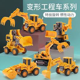 会旋转变形的惯性工程车儿童挖掘机挖土车小汽车2-3-4岁5男孩玩具图片
