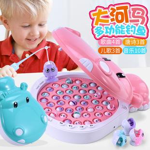 寶寶電動小貓釣魚玩具磁性魚3歲兒童磁鐵1女孩套裝益智男孩5小孩2