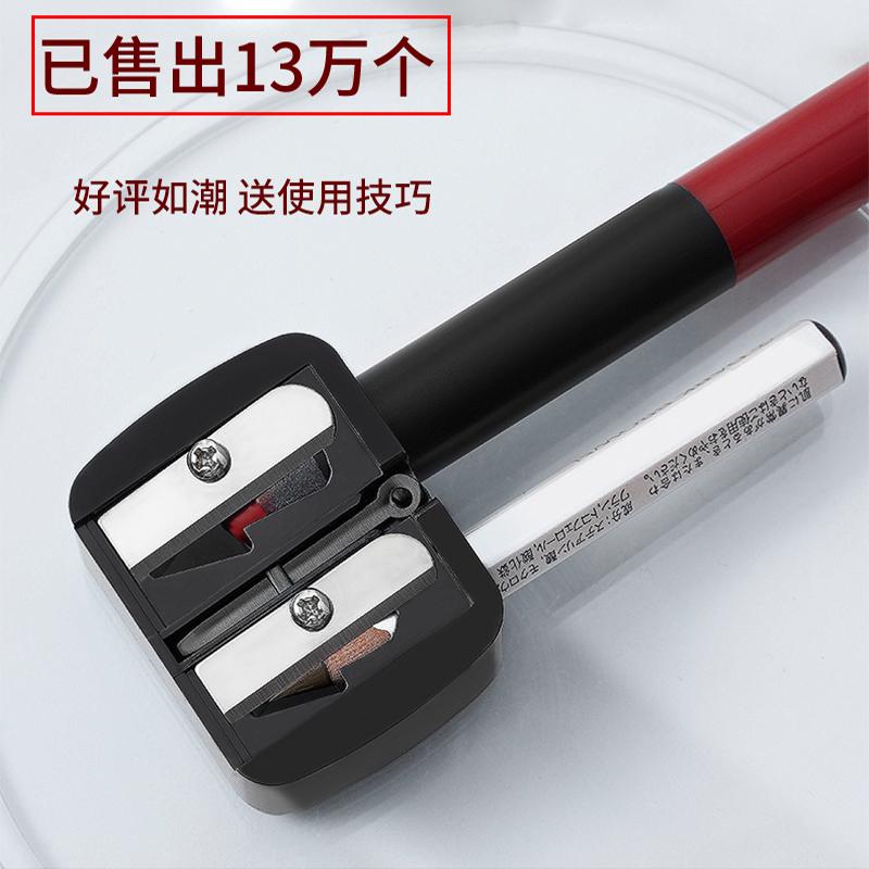 美妆专用唇膏笔卷笔刀口红转笔刀削笔...