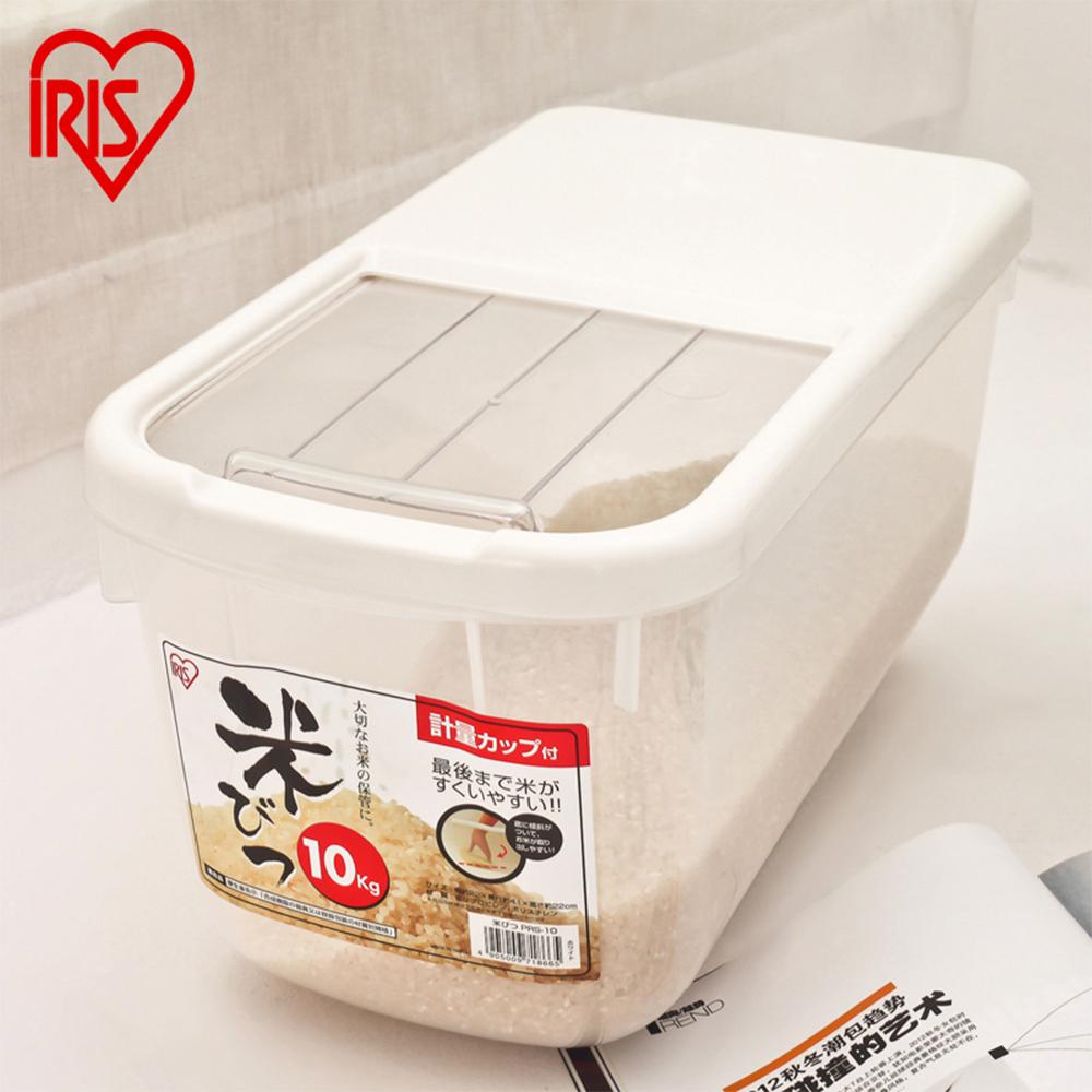 爱丽思IRIS 日本米桶10kg 密封米缸推拉式 储米面桶 防潮