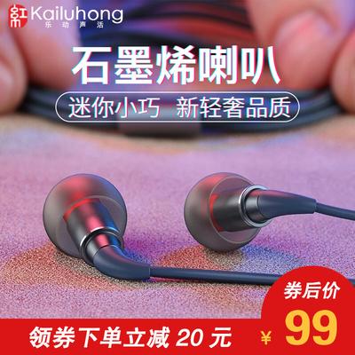 石墨烯氧气耳机入耳式有线asmr重低音睡眠苹果魔音游戏type-c通用