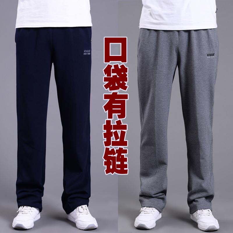春夏季运动裤男士长裤大码直筒纯棉休闲裤散步裤跑步健身宽松卫裤