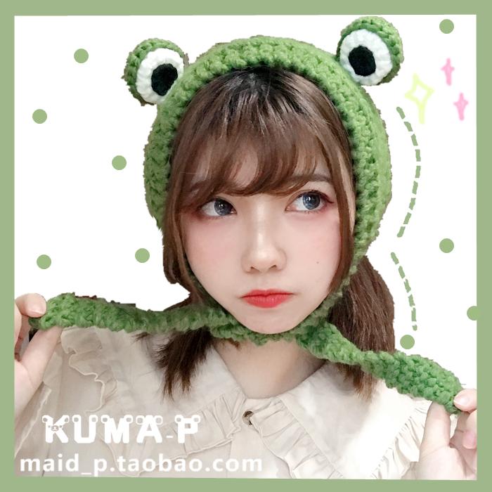 【小P的帽子】抖音网红秋冬季可爱针织青蛙头套绿帽子