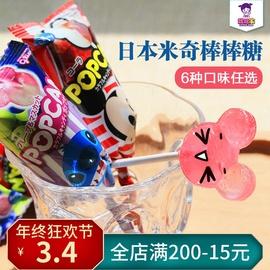 日本glico固力果格力高迪斯尼米奇头棒棒糖水果味儿童零食硬糖果