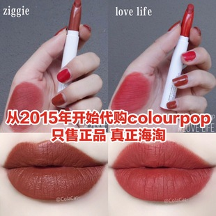薏米家 Ziggie Colourpop卡拉泡泡colorpop口红唇膏笔Love life