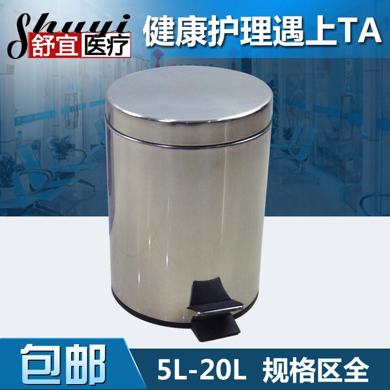 家用不鏽鋼垃圾桶醫院污物桶腳踏式客廳卧室廚房辦公室衛生間果皮