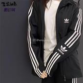 Adidas阿迪达斯三叶草易烊千玺春季男子外套夹克运动防风服FM3815