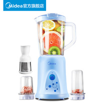 Midea beauty of Bl25b36 juicer household multifunctional baby auxiliary mixer electric minced meat juice