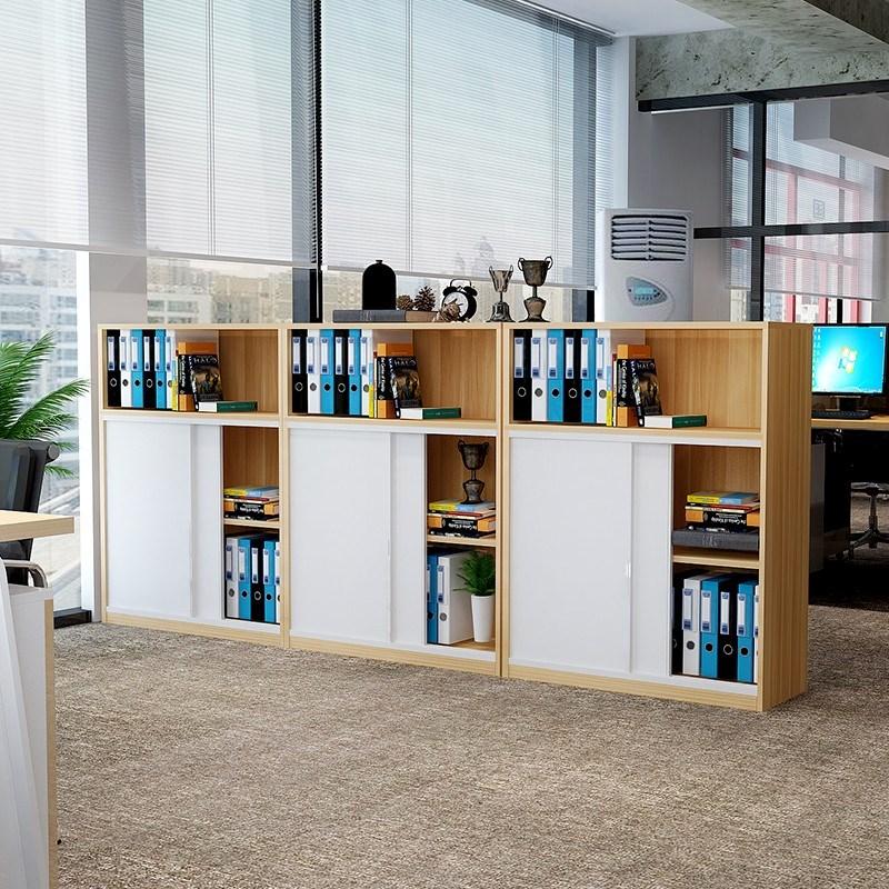 办公室柜推拉移门小型文件柜矮柜木质资料柜打印机柜档案隔断边柜券后370.00元