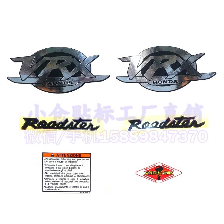 Наклейка для автомобилей Rover 400 леев Quan Honda HONDA VRX400 Honda Мотоцикл наклейки/наклейки