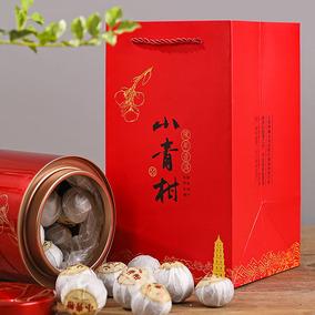 仁湖3A級小青柑普洱茶新會特產云南熟茶陳皮桔普茶葉禮盒裝500g