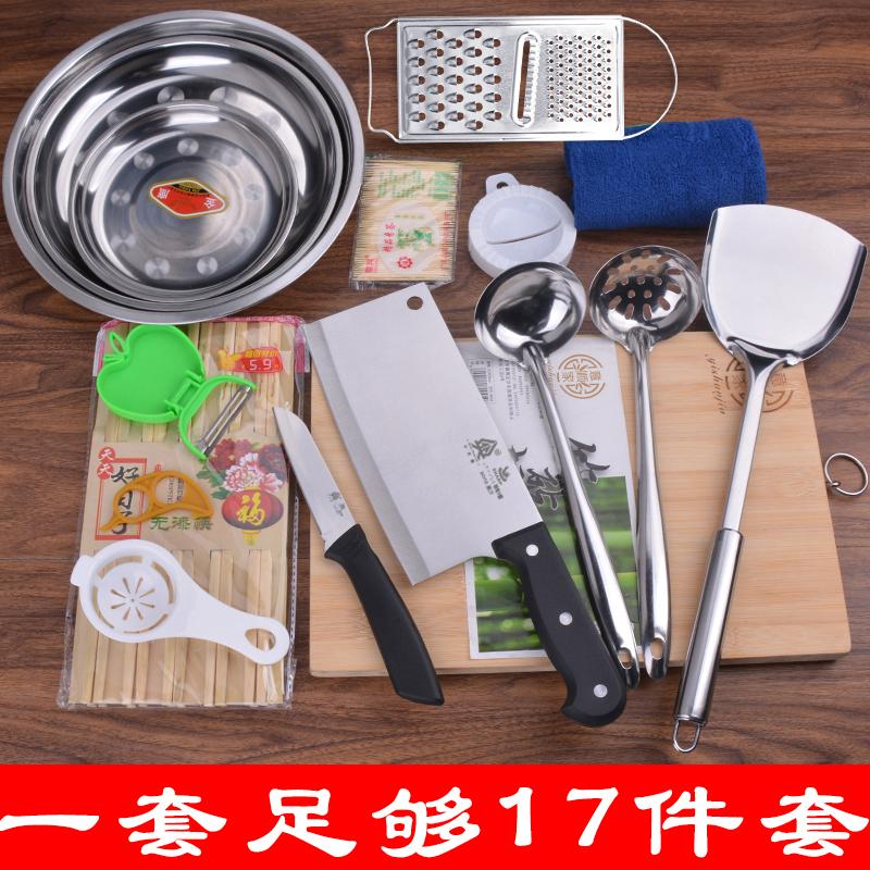 Наборы ножей для кухни Артикул 565944889964