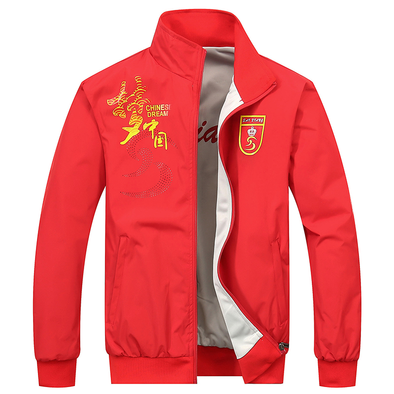 Chinese dream youth jacket double side sports men's festive jacket slim body red on both sides