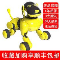 可旺AI智能教育机器狗宠物编程机器人益智早教儿童玩具智能萌宠