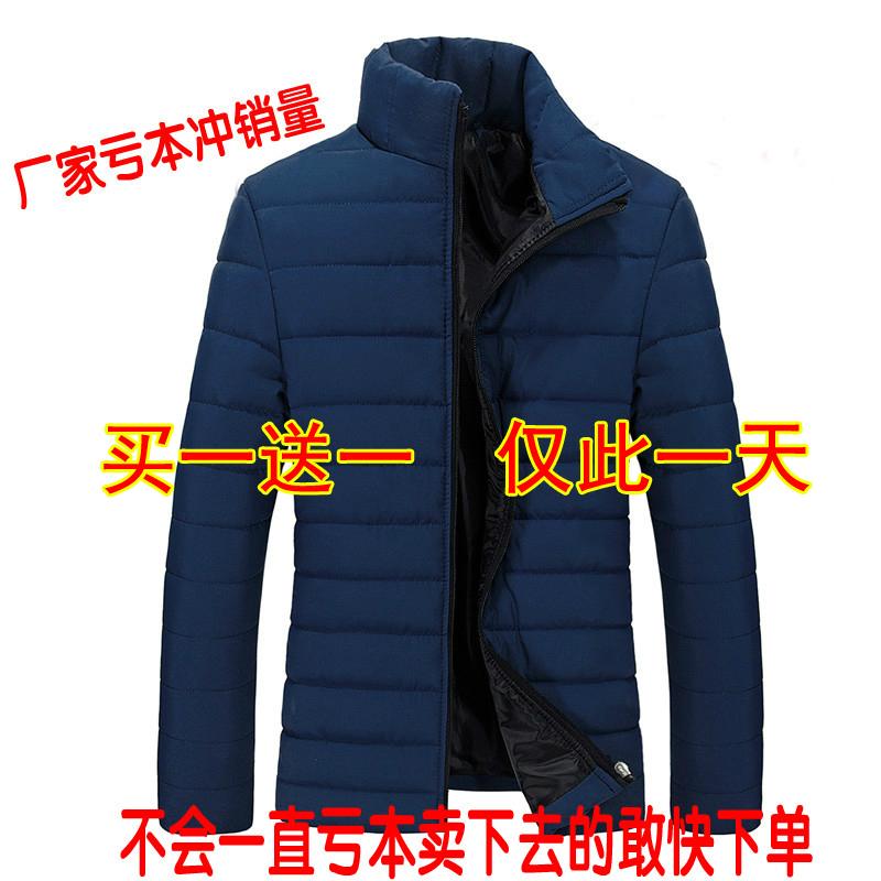 Куртки детские / Пуховики Артикул 604850686069