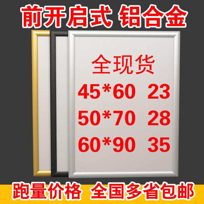 铝合金海报框 开启式电梯广告框A4大相框架挂墙A3营业执照框定做