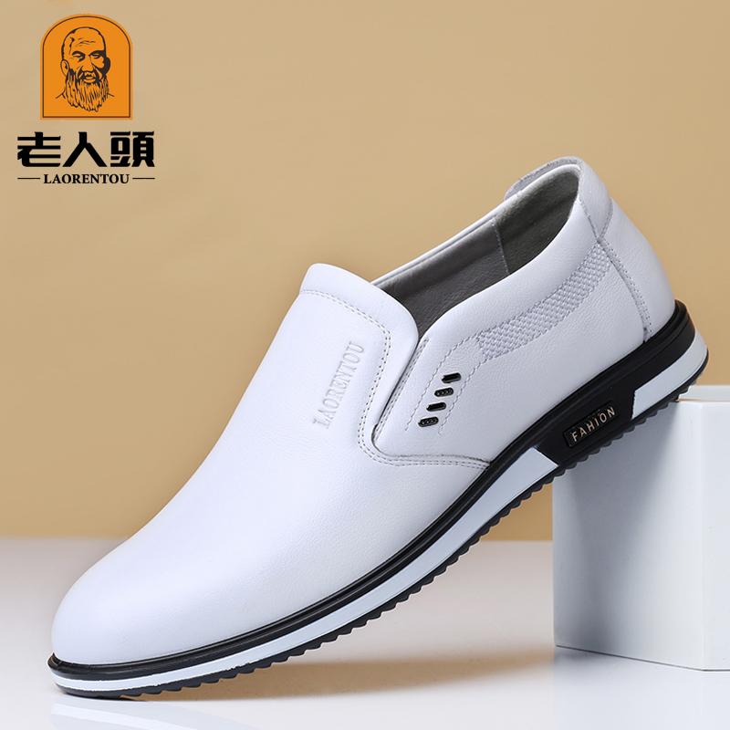 老人�^皮鞋白色男士潮鞋真皮�n版青年商�招蓍e�{�鞋春夏季男板鞋