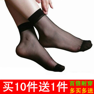 Ultra thin socks female spring and summer stockings cored wire pairs of socks transparent crystal stockings invisible anti hook wholesale