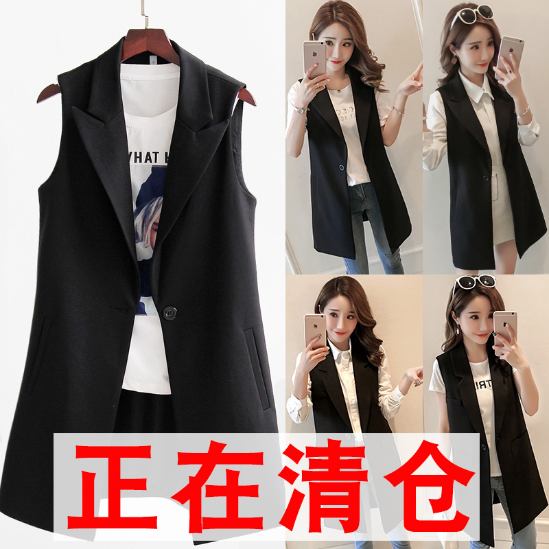 Suit, vest, women's 2020 spring and Autumn New Korean version, medium and long style, with black coat, vest, waistcoat, waistcoat and thin shoulder