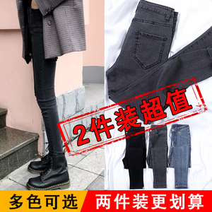 2021年春秋新款高腰加绒修身牛仔裤
