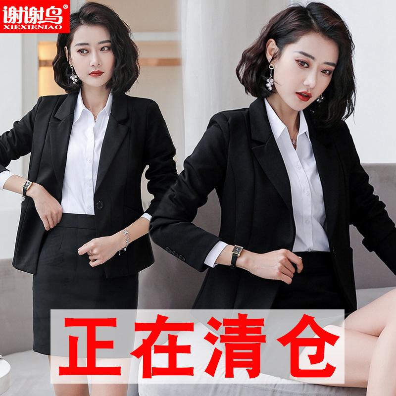 黑色短款小西装外套女春秋新款正装工作服韩版长袖职业装西服上衣