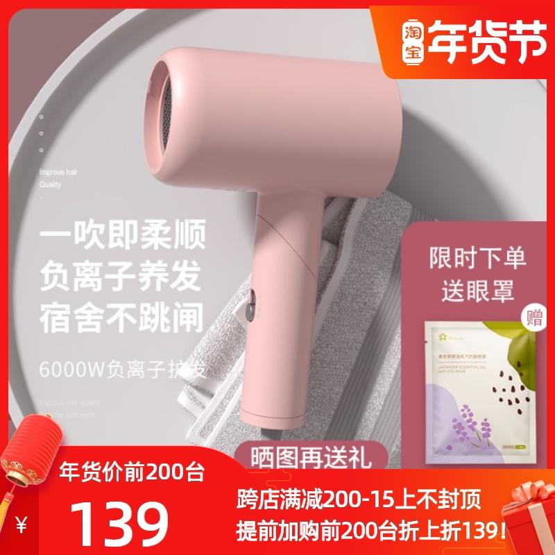 日本Lowra rouge罗拉吹风机宿舍家用负离子护发低辐射孕妇电吹风