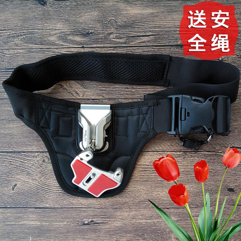 单反相机腰挂快枪手腰带快挂适用于尼康佳能相机背带肩带腰扣挂钩
