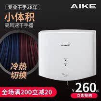 商用卫生间全自动感应冷热烘手器高速烘手机T09B3CFJ松下干手机