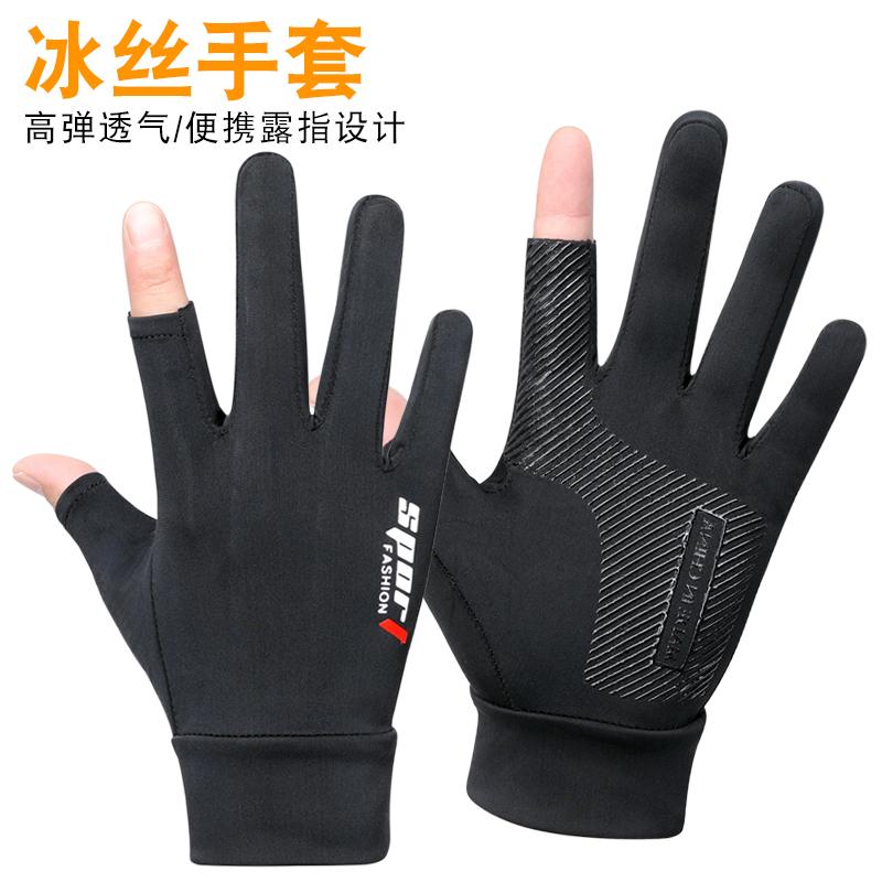 Мужские перчатки без пальцев Артикул 614171139264
