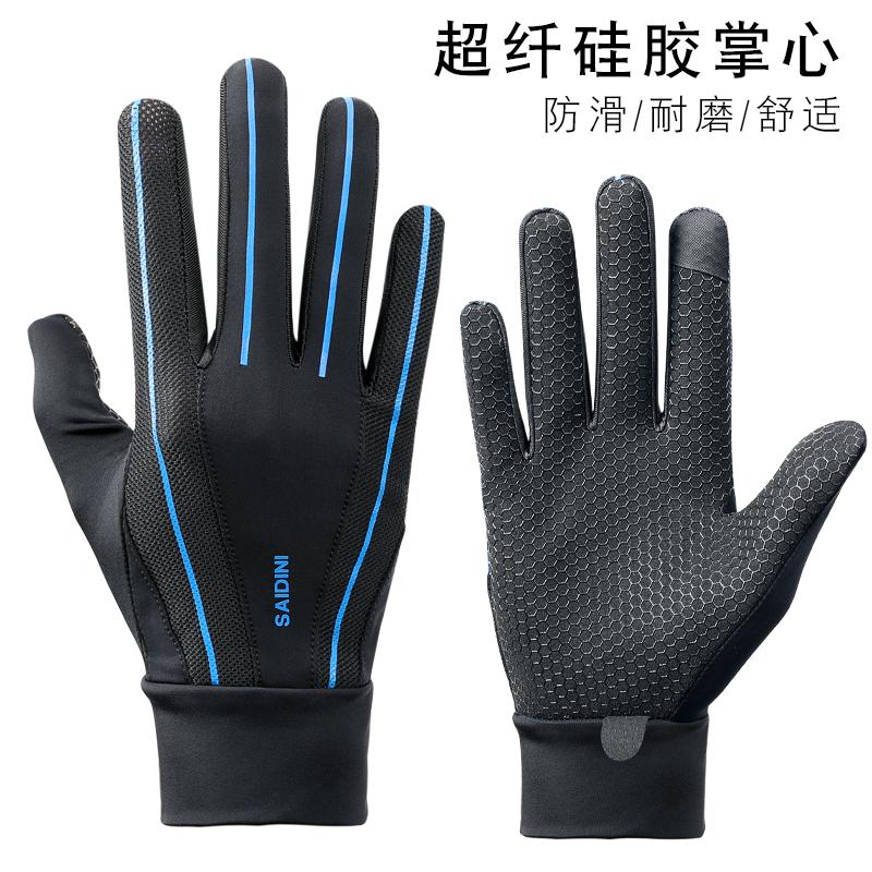 Спортивные перчатки Артикул 597209437098