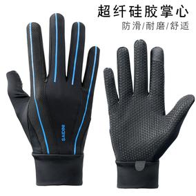 户外骑行登山防晒防滑耐磨薄款手套