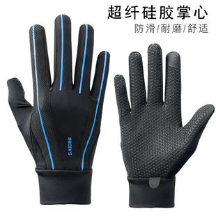 户外运动骑行登山防晒手套防滑耐磨薄款透气开车健身运动全指手套