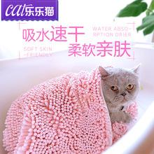 猫洗澡浴巾擦猫速干吸水大号雪尼尔仿鹿皮狗狗宠物猫咪用洗澡毛巾