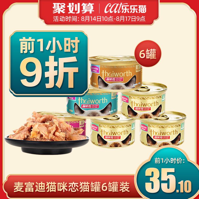 Консервированная еда для кошек Артикул 520379113323